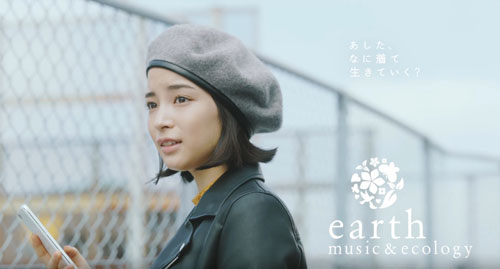 earth music&ecologyのCM6