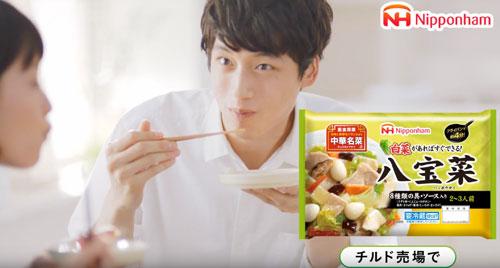 坂口健太郎八宝菜のCM6
