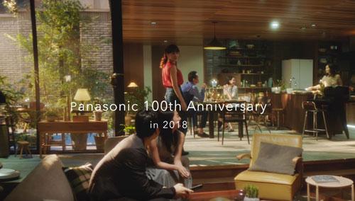 パナソニック100周年のCM1
