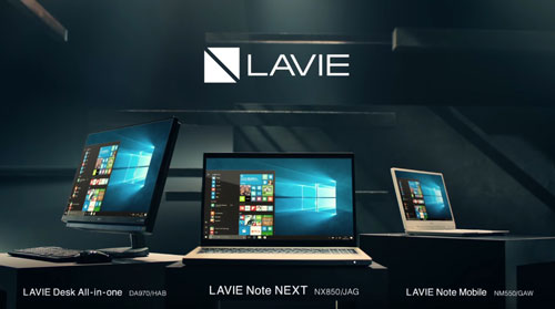NEC LavieのCM9