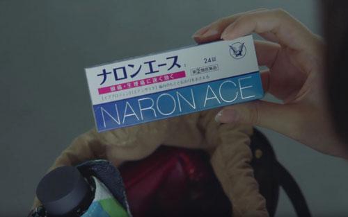 ナロンエースのCM6