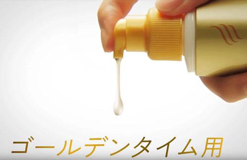 PANTANE石田ニコルのCM5