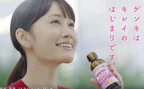 前田敦子リポビタンファインのCM5