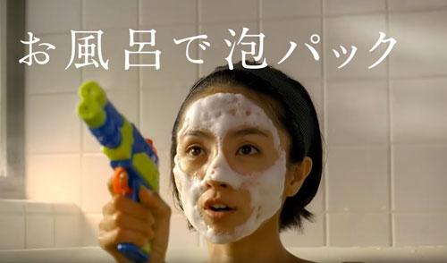 専科お風呂で泡パックのCM4