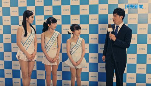 読売新聞本田3姉妹のCM1