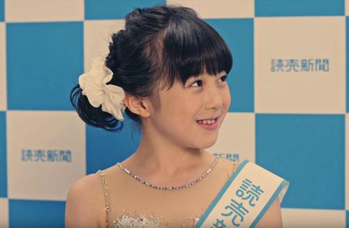 読売新聞本田3姉妹のCM10