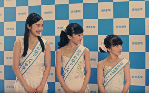 読売新聞本田3姉妹のCM3