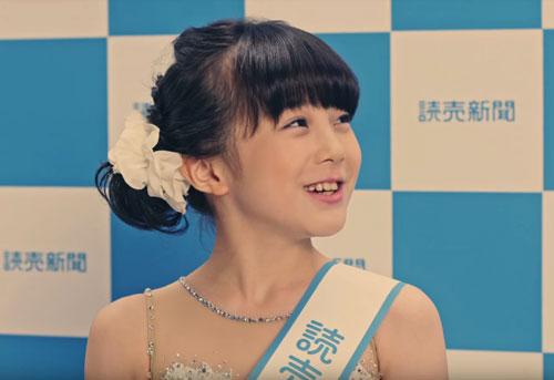 読売新聞本田3姉妹のCM6