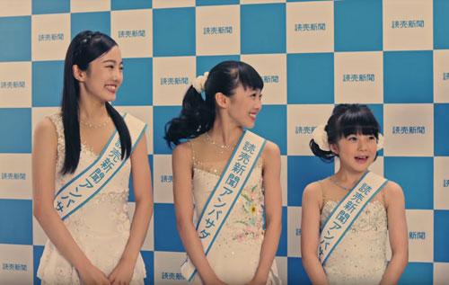 読売新聞本田3姉妹のCM7