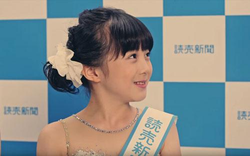 読売新聞本田3姉妹のCM8