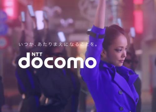DocomoのCM6