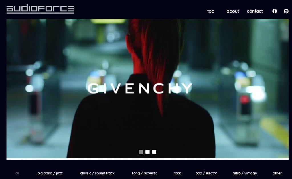 audioforceのホームページ