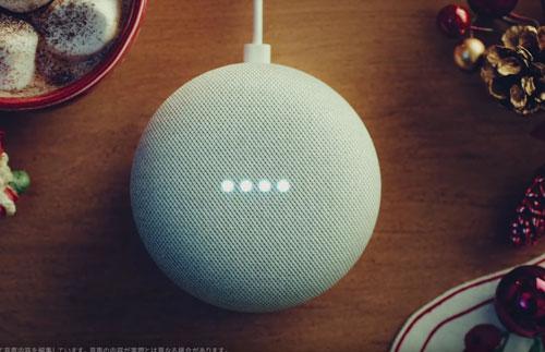 グーグルホームクリスマスのCM2
