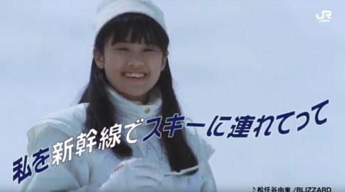 JR SKISKIのCM6