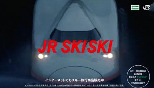JR SKISKIのCM8
