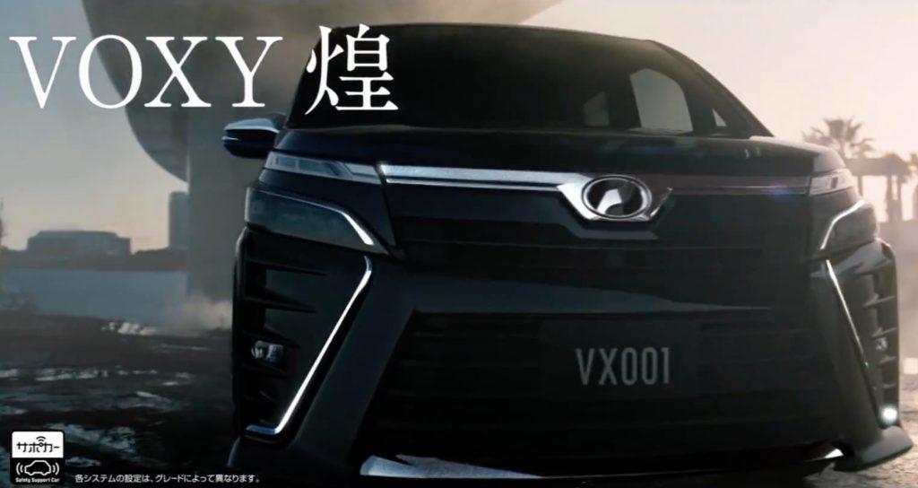 VOXY煌のCM6