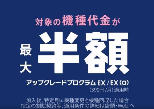 au三太郎CM9