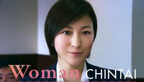 CHINTAIのCM5
