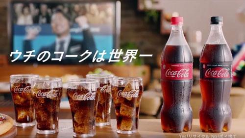 コーラ平昌五輪のCM11