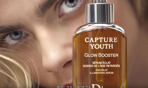 Dior CAPTURE YOUTHのCM6