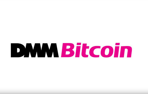DMMビットコインのCM11