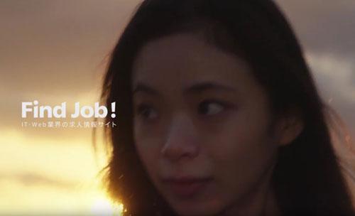 Find JobのCM7