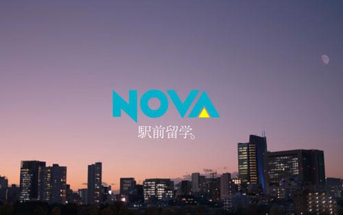 NOVAのCM6