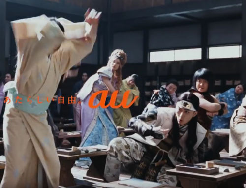 au三太郎ダンスのCM10