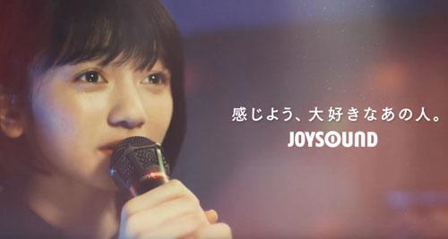 joysoundのCM6