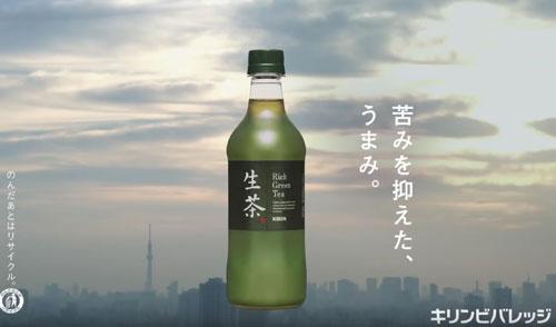 生茶のCM6