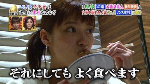 新川優愛の食事