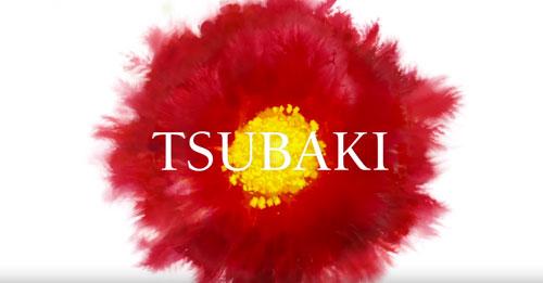 tsubakiのCM1