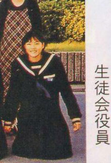 学生時代の上野樹里