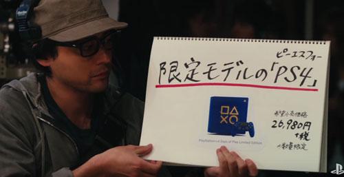 PS4のCM2