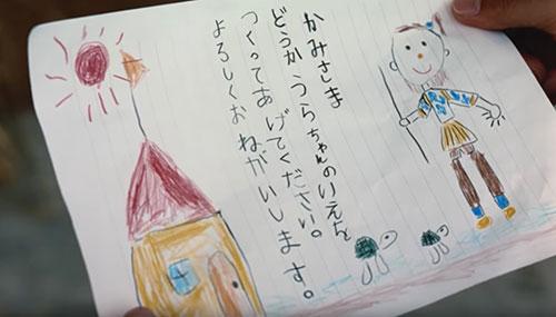 三太郎浦ちゃんの家CM3