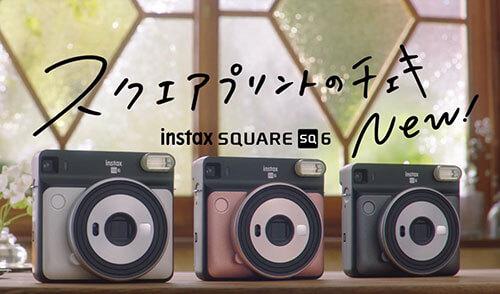 富士フィルムチェキのCM6