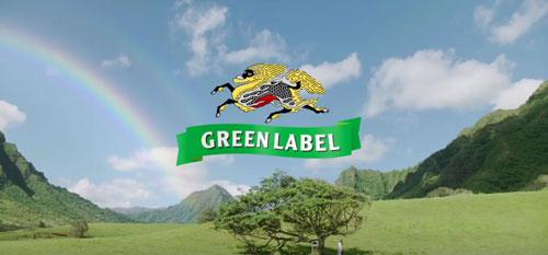 グリーンラベルのCM7