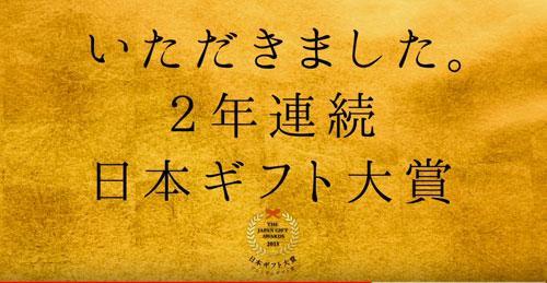 美ノ国CM6