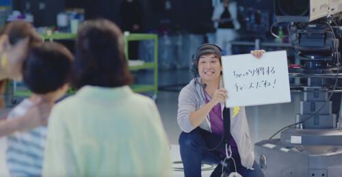 東京ガスのCM3