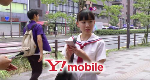 YモバイルのCM7