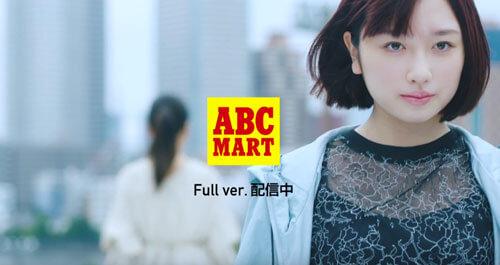 ABCマートのCM5