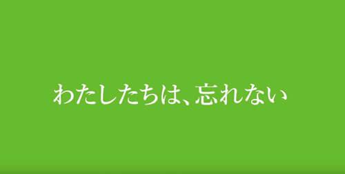 安室奈美恵のCM1