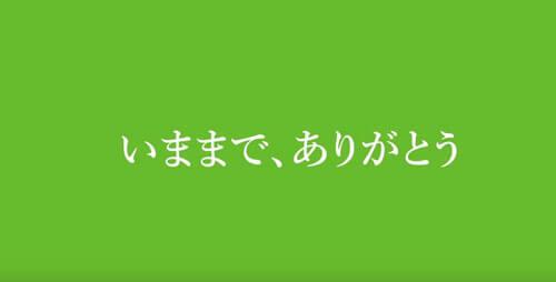 安室奈美恵のCM11