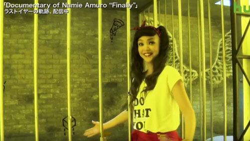 安室奈美恵のCM9