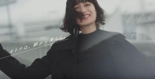 ABCマートのCM4