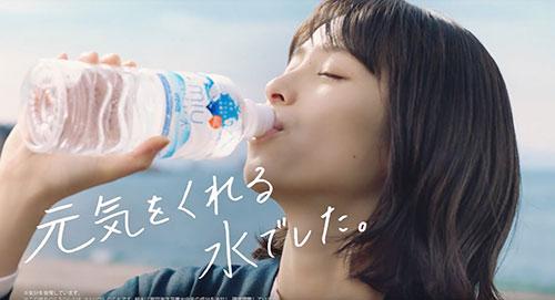 miu(ミウ)のCM5