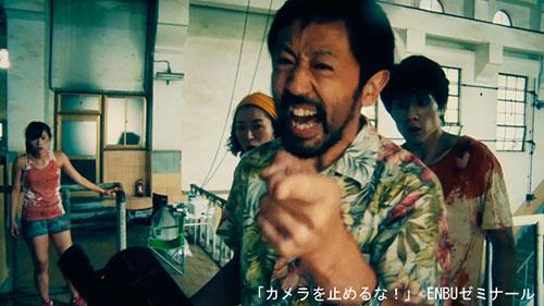 カメラを止めるな!の濱津隆之