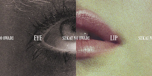 『Eye』と『Lip』