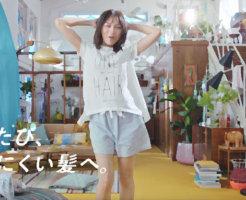 いち髪のCMの川口春奈
