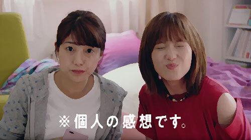 LINEモバイルCMの芦原優愛